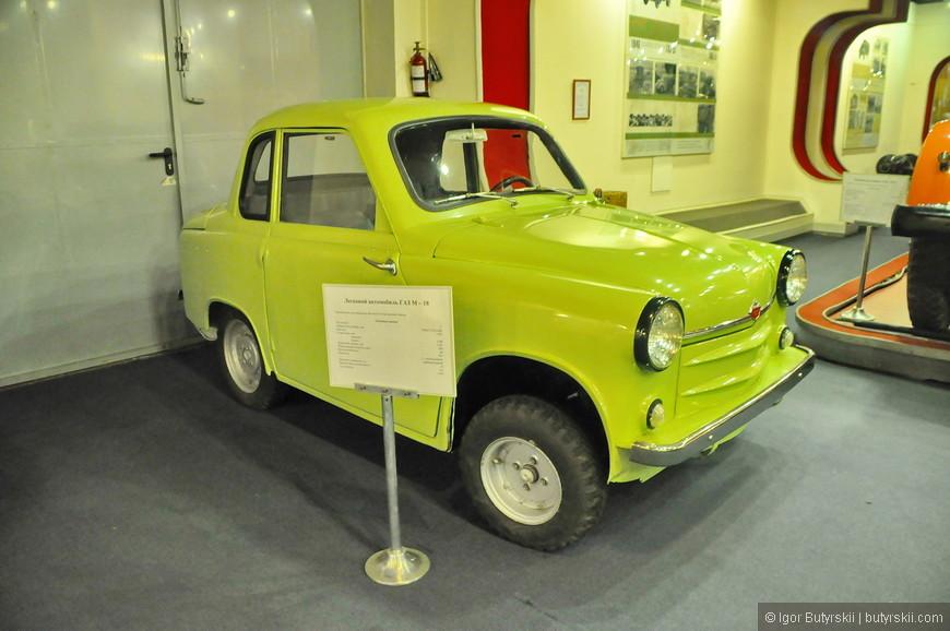 31. Малыш ГАЗ-18. Тоже прототип, в серию так и не пошел. А возможно был бы в союзе свой «Фиат 500» или «Мини».