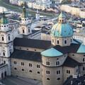 Зальцбург - это столица Зальцбурга!