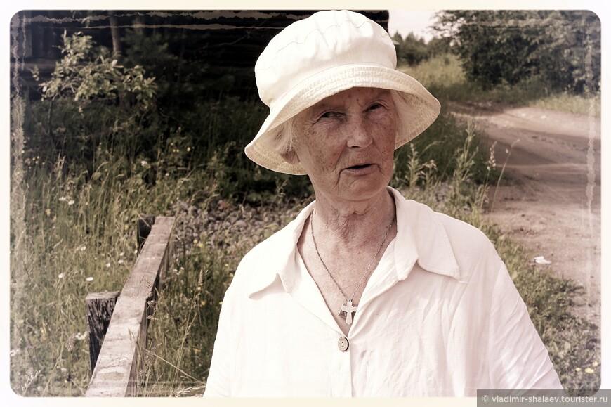 Женщина из села Анисимово - старожил этих мест.