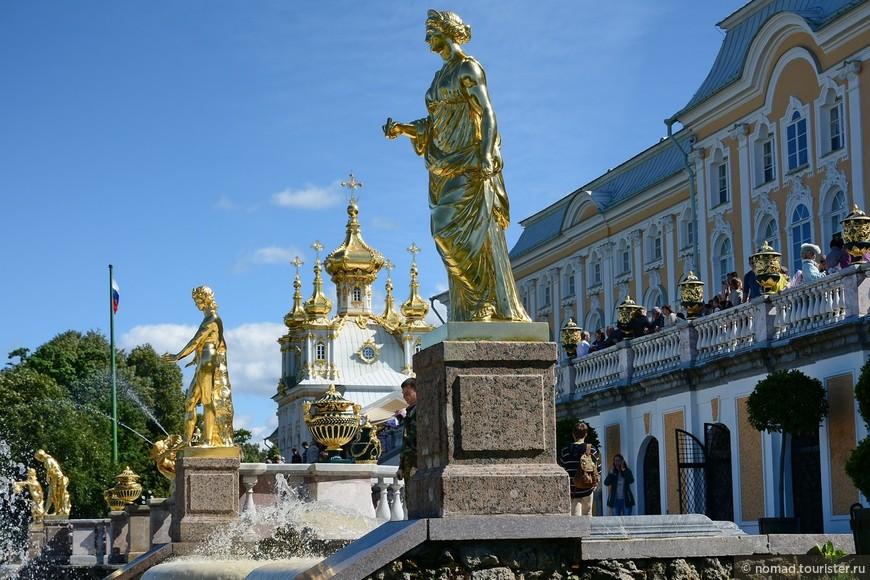 138 струй фонтанов Большого Каскада привлекают толпы туристов со всего мира и даже из Москвы... ))