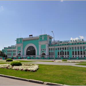 Новосибирск, день первый