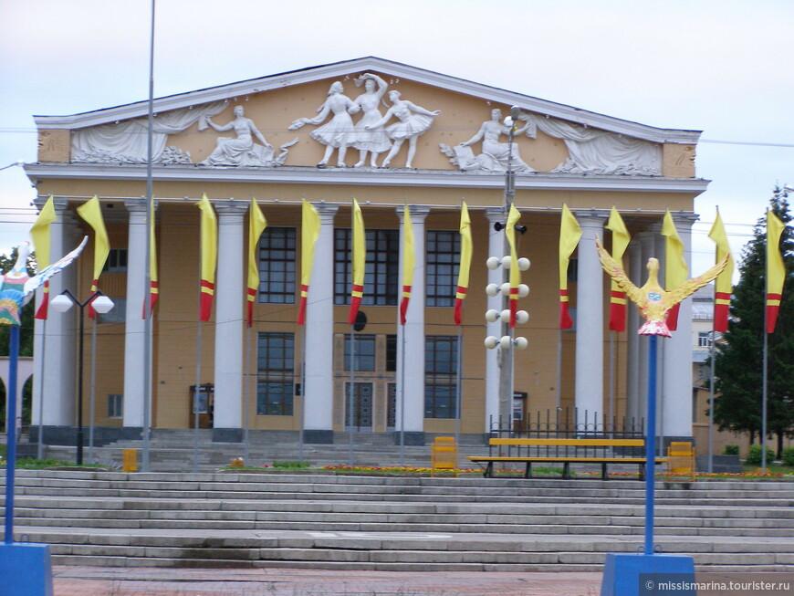 Чувашский государственный академический драматический театр имени К.В.Иванова на Красной площади