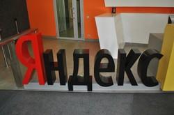 Путешествия в поиске Яндекса