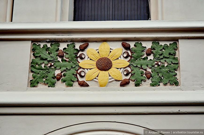 Характерные для Модерна растительные мотивы приобретают иногда неожиданно яркую раскраску.