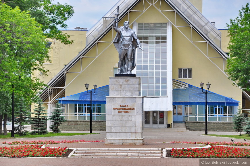 14. Памятник героям ВОВ.
