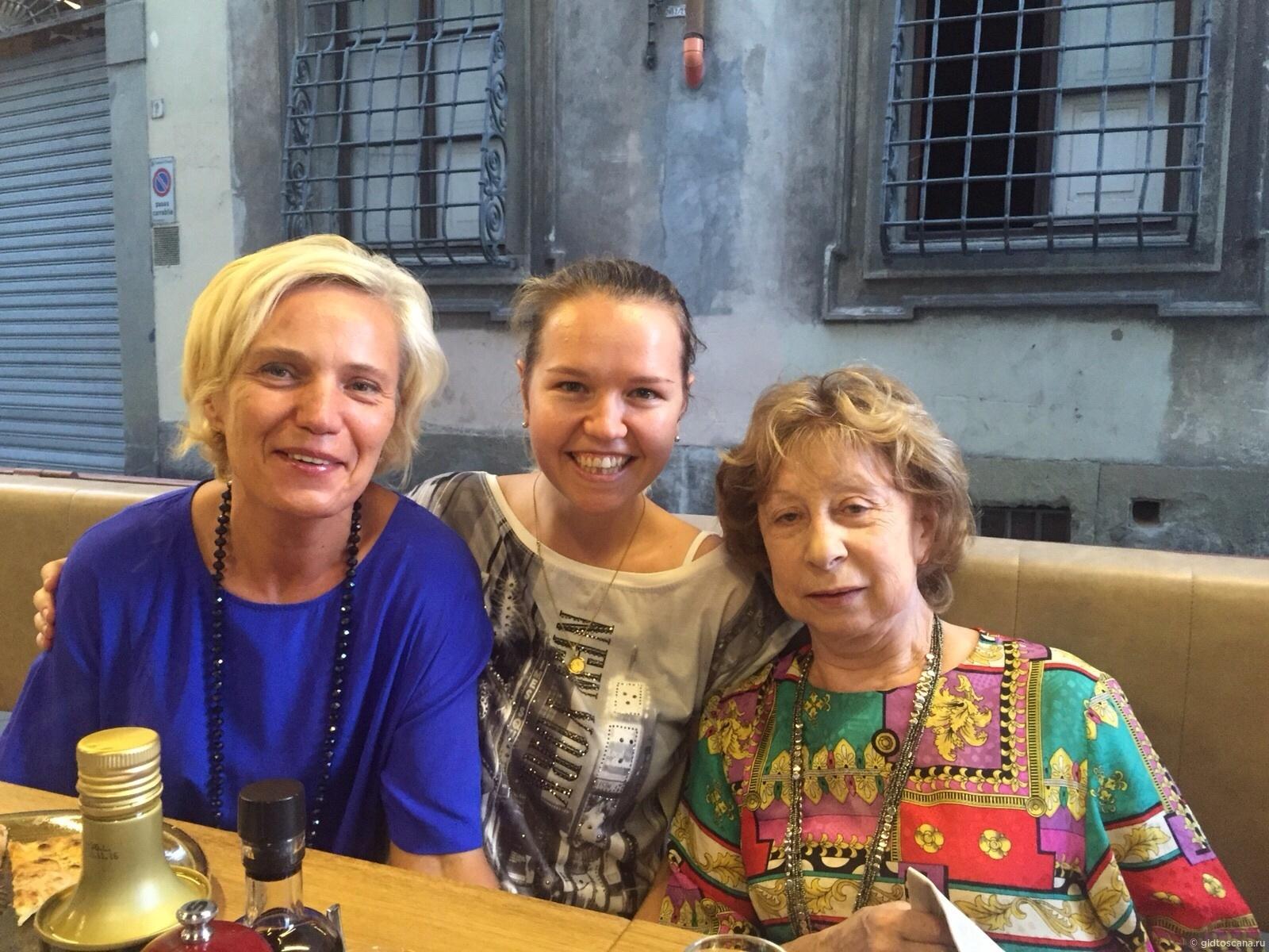 После экскурсий по Флоренции - достойный ужин с Лией Ахиджаковой , Мои фото