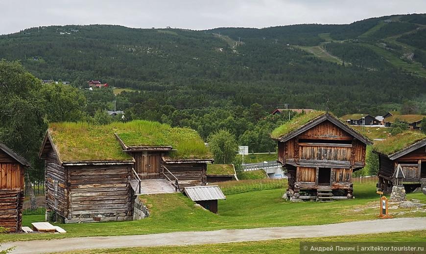Крыть домики дерном с травой - отличительная черта Норвегии. Дерн и не пропускает холод, и отводит влагу.