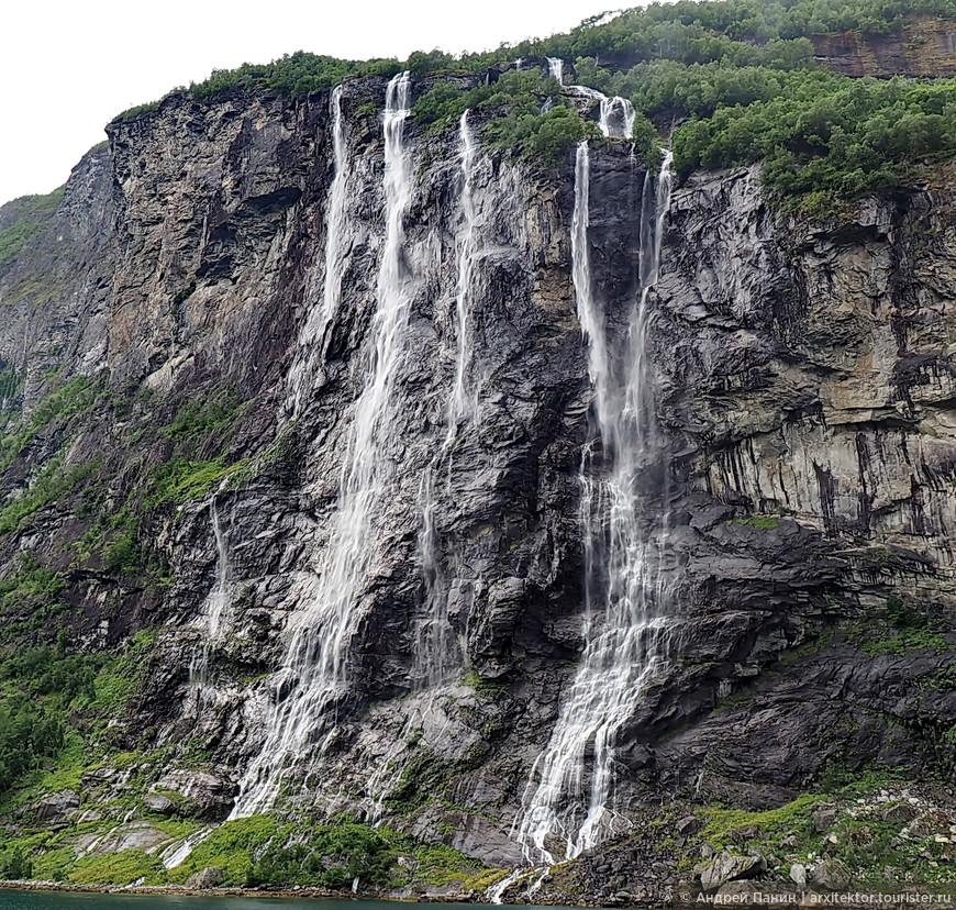 Водопад Семь Сестер находится напротив водопада Жених.