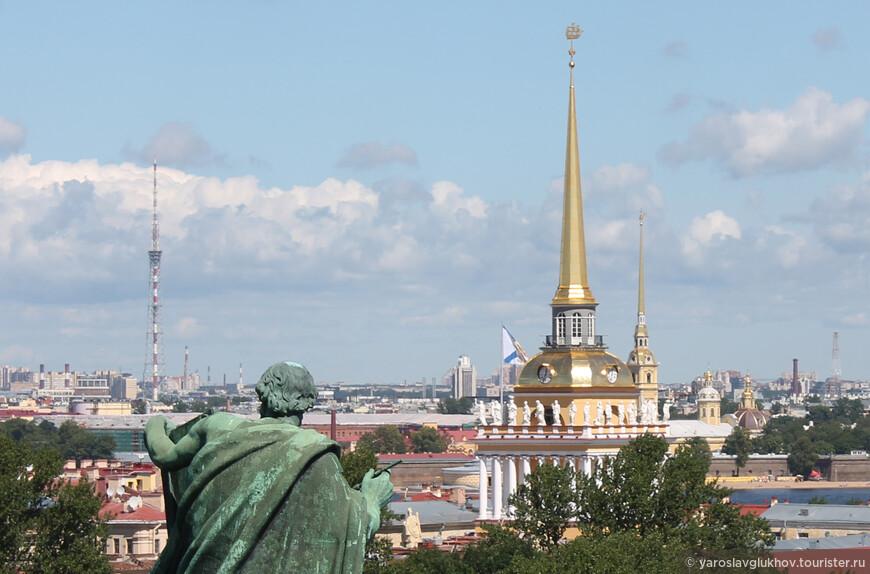 Апостол Лука и шпили Санкт-Петербурга.