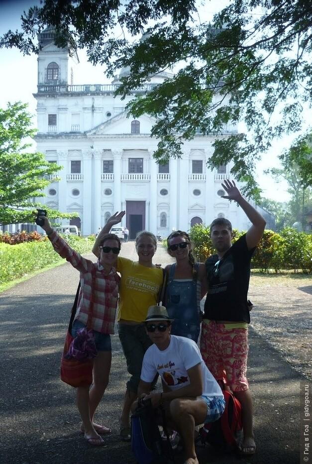 Экскурсии в Гоа с Natashionalgeographic