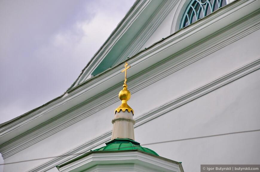 09. Также в Алапаевске 20 мая 1918 года казнили члены императорской семьи Романовых.