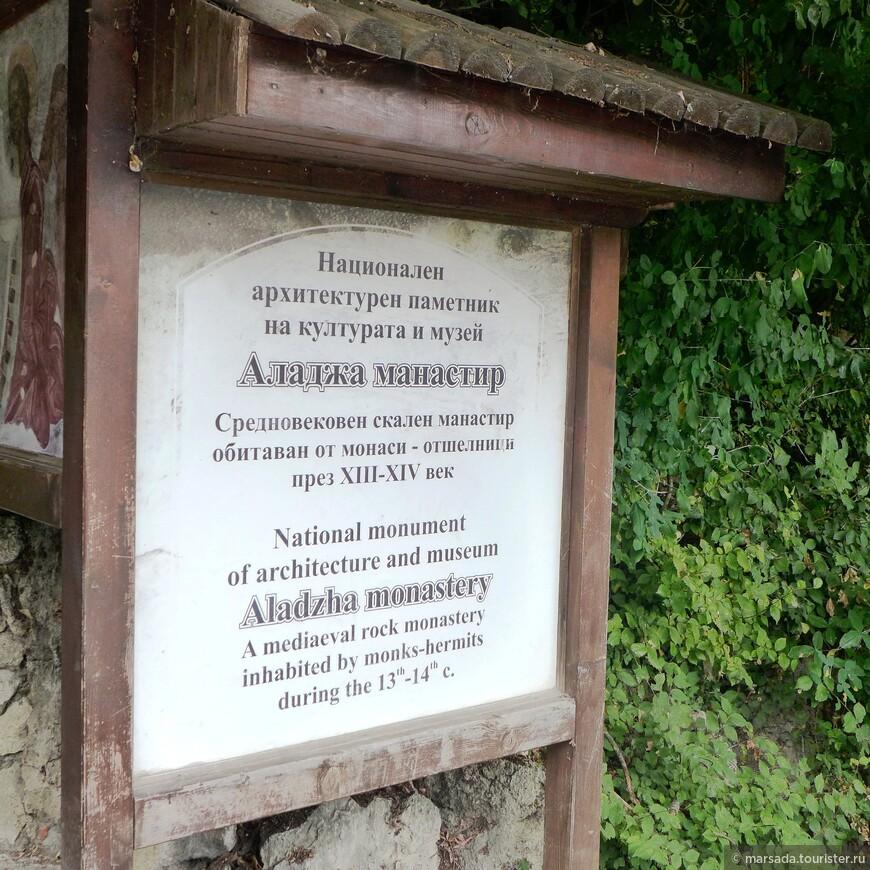 Мне всегда было приятно, что болгарский язык в переводе практически не нуждается.