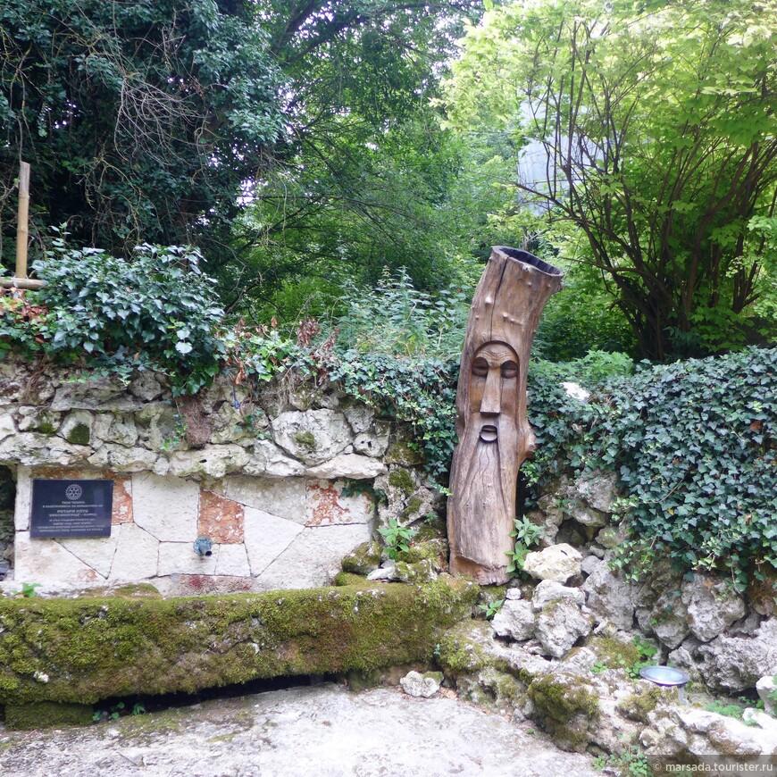 После попадания Болгарии под Османское влияние в конце 14 века монастырь постепенно приходил в упадок, и к 16 веку стал совершенно заброшен.