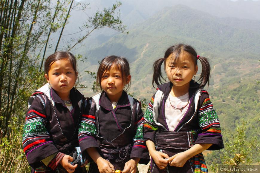 Девочки из провинции SAPA Северный Вьетнам