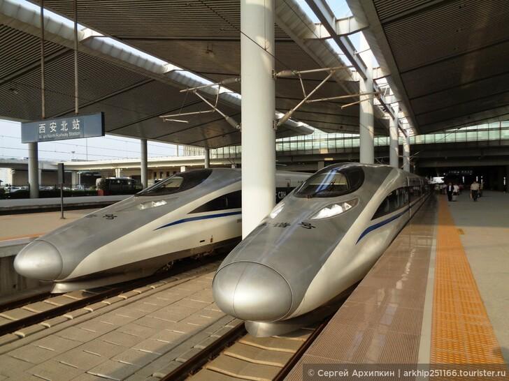 Совет, о том, как купить самостоятельно билеты на поезда по Китаю, как по интернету, так и в самом Китае