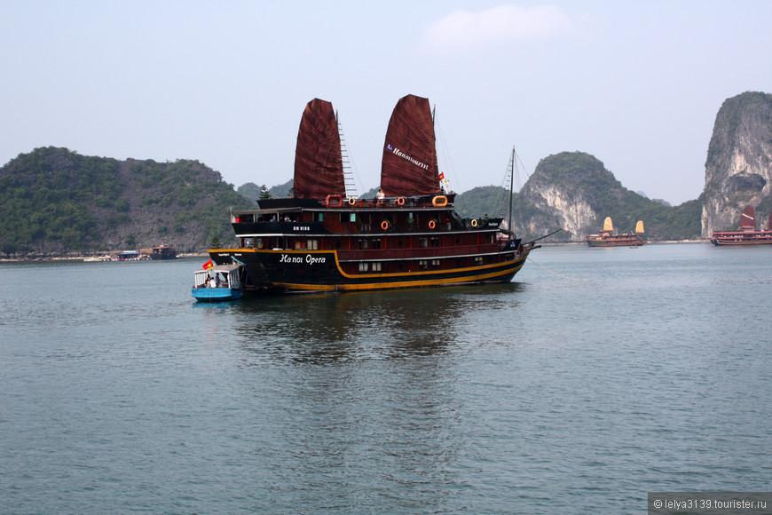 Корабли Халонга.