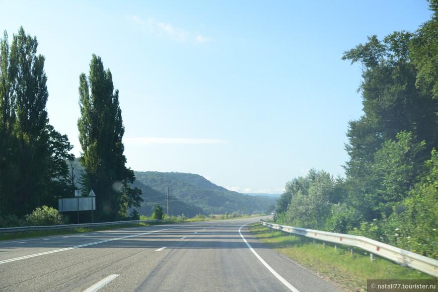 Но как всегда поездка начинается с дороги. А дороги на юге России в хорошем состоянии.
