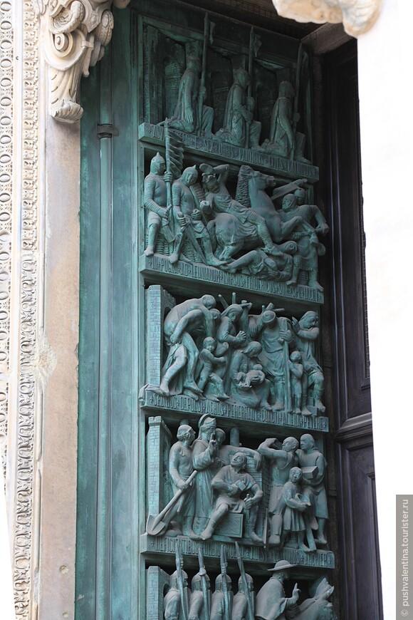 На панелях дверей изображены эпизоды из жизни Девы Марии, Святого Амвросия (покровителя Милана) и Святого Карла Борромео, а также сцены из истории Милана и строительства собора. У собора пять бронзовых дверей.