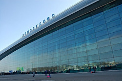 Сегодня в московском аэропорту «Домодедово» произошел пожар