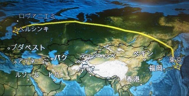 Москва бургас сколько лететь по времени