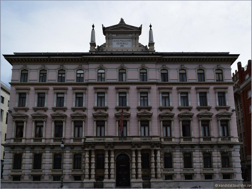 Здание крупной страховой компании. Страховые компании были жизненно необходимы купеческому портовому городу.