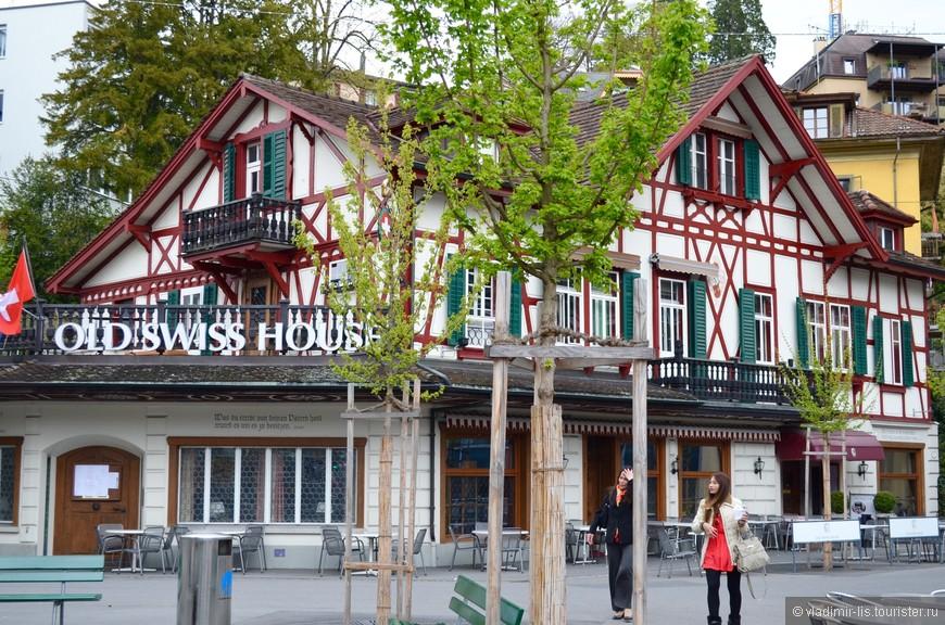 Легендарный супер-дорогой ресторан Old Swiss House