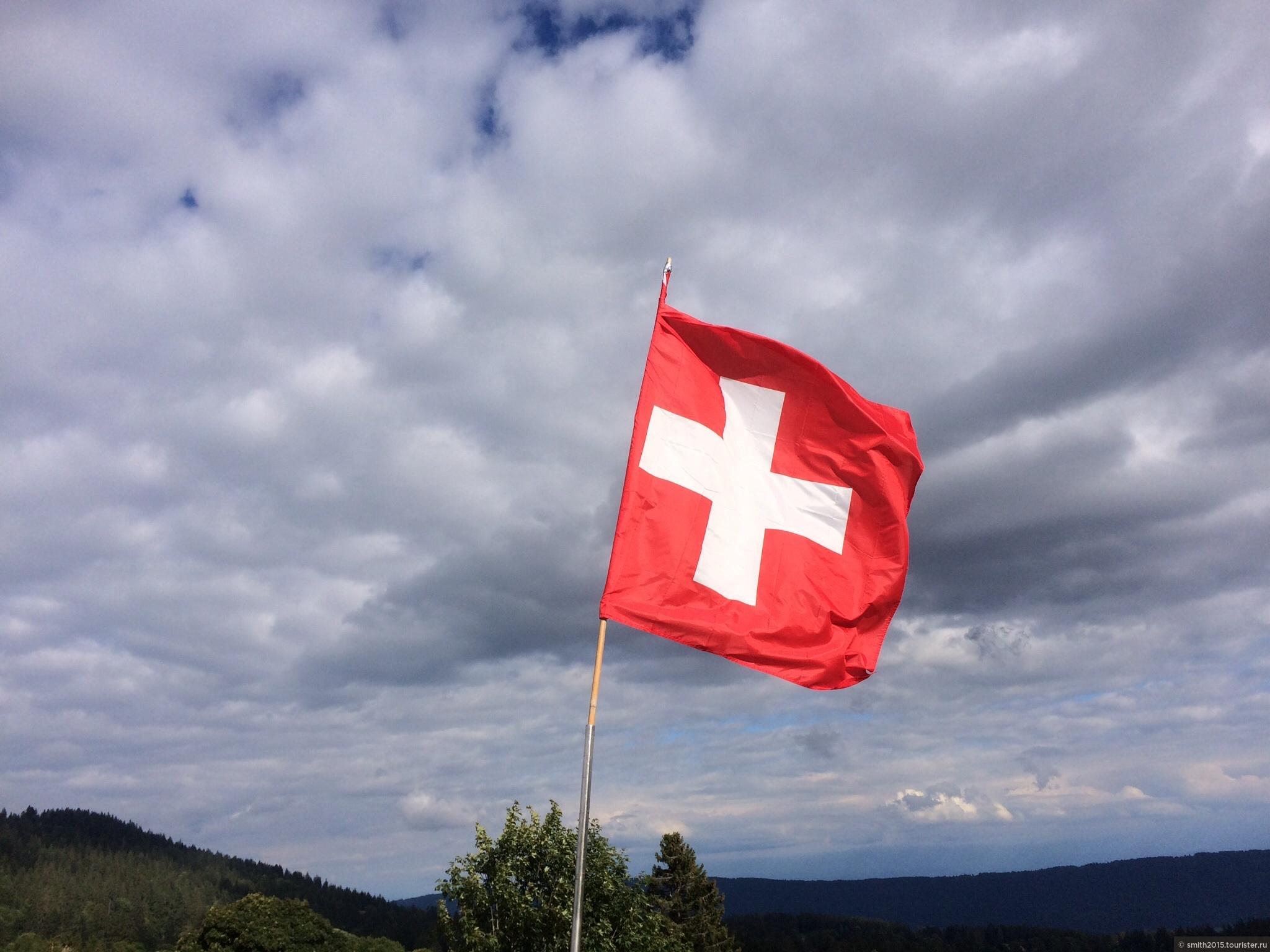 Как выглядит флаг Швейцарии фото