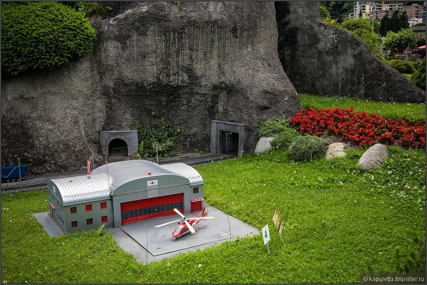Вертолетная площадка Rega в кантоне Ури.