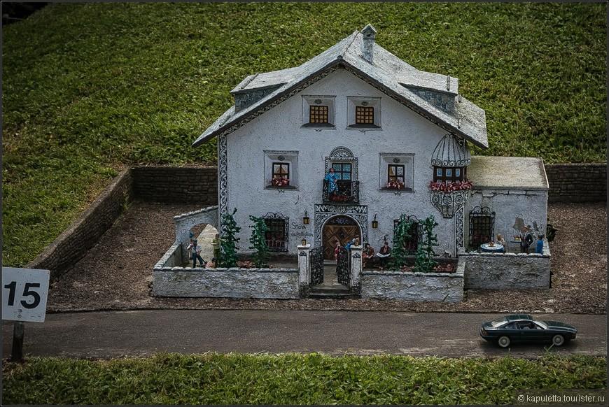 А это 5 -звездочный отель Сhesa Guardalej   в живописной горной деревушке  Champfar.  На Букинге есть, я смотрела.