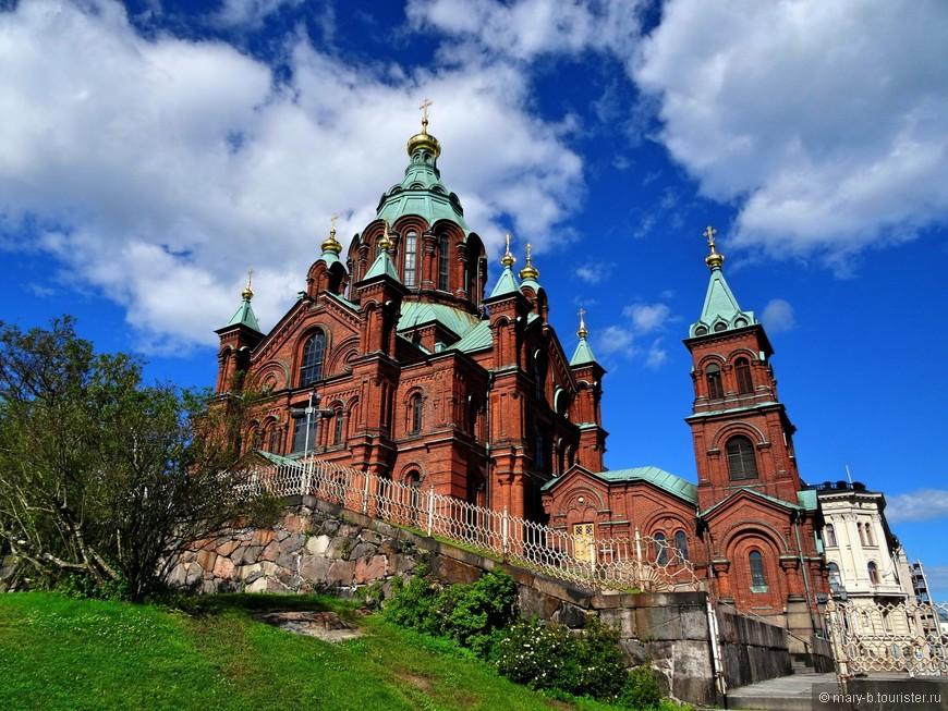 Успенский собор - самый большой православный храм Западной Европы, построен в 1868 году, когда Финляндия была частью Российской империи