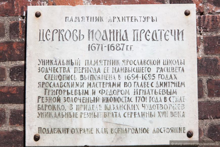 2. Ярославль-23.jpg