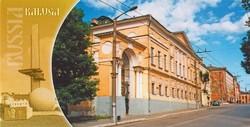Туристам в Калуге предложат новый экскурсионный маршрут по музеям-усадьбам