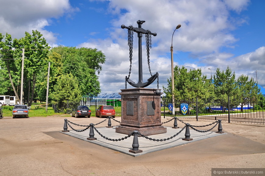 32. Якорь, симпатичный памятник.