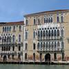 Университет на воде в Венеции