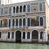 Дворец Барбариго , фасад украшен современной мозаикой 1887 года. Венеция. Дворцы на Канале Гранде.