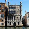 Италия. Венеция. Главная улица Венеции