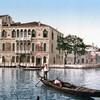 Гондола на Канале Гранде Венеции.