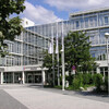 Кардиологическая клиника в Мюнхене