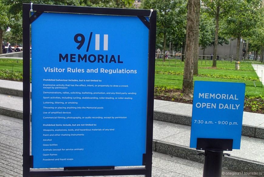 Мемориал открыт ежедневно, с 7. 30 до 21.00. Вход на территорию мемориала бесплатный. За вход в музей берут плату 24 доллара.