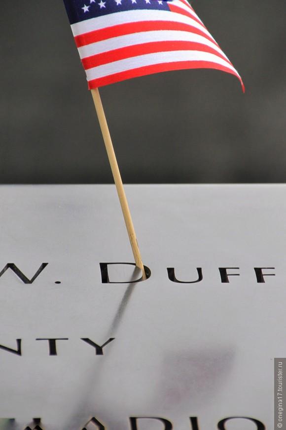 В память о жертвах теракта 11 сентября 2001 года был объявлен международный конкурс на лучший проект мемориала. Архитекторы из всех штатов США и из 63 стран мира предложили свои идеи, подав заявки на участие. Победитель был назван в январе 2014 года - Михаэль Арад и Питер Уолкер.