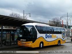 Аттракцион невиданной щедрости от европейских автобусных перевозчиков