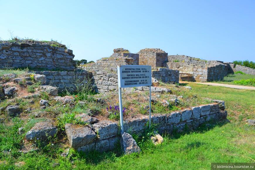 Первые поселения обнаруженные на территории мыса Калиакра датируются 4 веком до нашей эры.