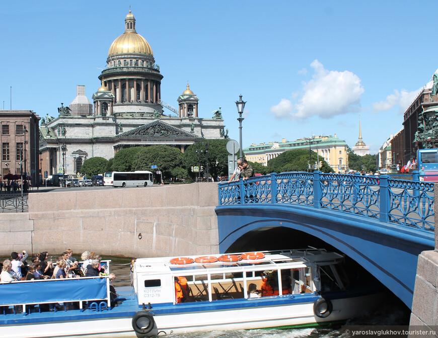 Проплывая вдоль Исаакиевского собора под Синим мостом — самым широким мостом Санкт-Петербурга.