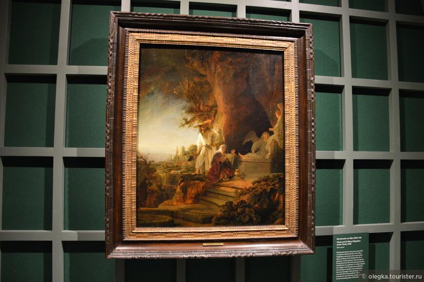 Рембрандт.1638. Христос и святая Мария Магдалена на могиле