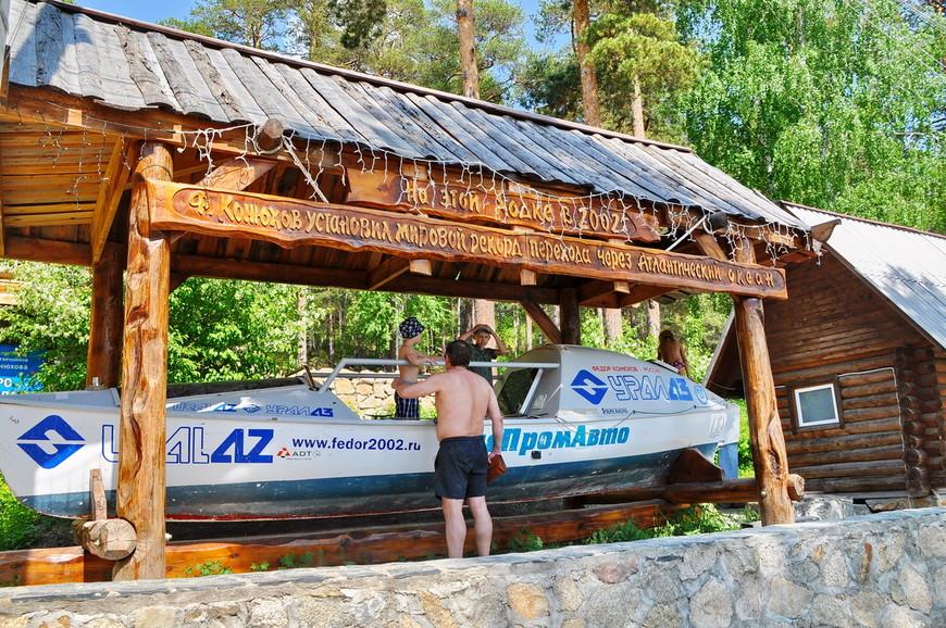 13. А это лодка Конюхова на которой он установил рекорд перехода через Атлантический океан.