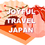 Турист JOYFUL TRAVEL JAPAN (jtj-tours)