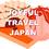 Турист JOYFUL TRAVEL JAPAN (jtj-tours)