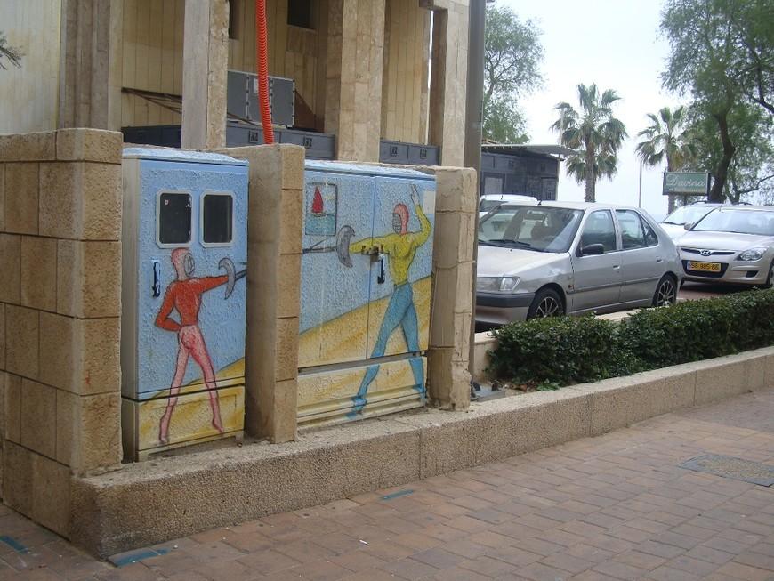 Израильтяне - творческие люди.... Зачем украшать стены всякими Тайными Рунами если можно что нибудь нарисовать?