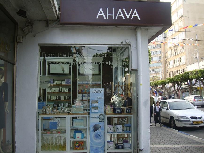 Ну косметикой из минералов Мертвого Моря в Израиле не торгуют только голуби)