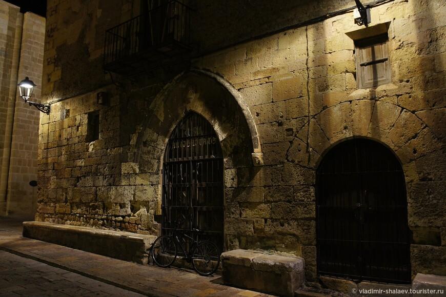 Antic Ajuntament.